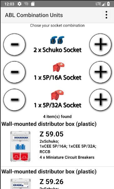 Main screen used to configure box